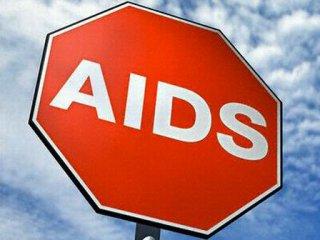 Клинтон нашли «историческую возможность» победы эпидемии СПИДа