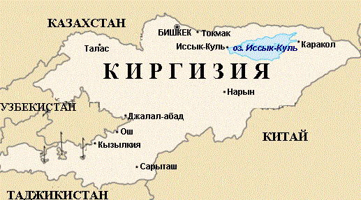Киргизия заявляет о недостаточном финансировании программы по борьбе со СПИДом