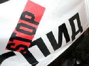 Финансовые вопросы борьбы с ВИЧ