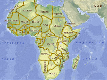 Власти Намибии «оригинально» подошли к вопросу борьбы с ВИЧ