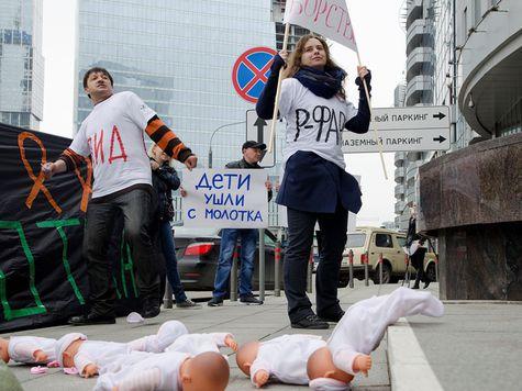 Под каток бюрократической машины попали грудные дети больные ВИЧ
