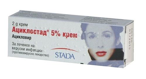 Показания к применению таблетки Ациклостад