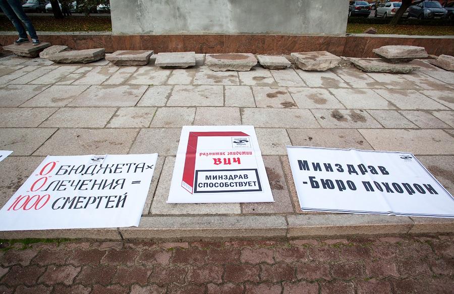 Ради лекарств больные ВИЧ калининградцы вышли на пикет