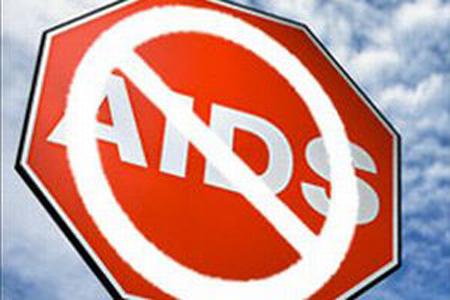 Эксперты считают, что СПИД будет побежден к 2030 году