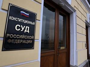 Конституционный суд признал незаконной депортацию из России иностранцев с ВИЧ