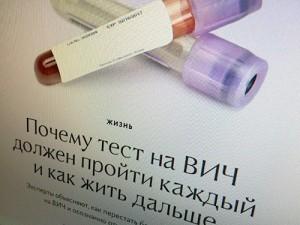 «Почему тест на ВИЧ должен пройти каждый и как жить дальше»: эксперты для Wonderzine