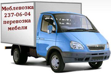 Аккуратный офисный переезд по Киеву от компании «Meblevozka.in.ua»