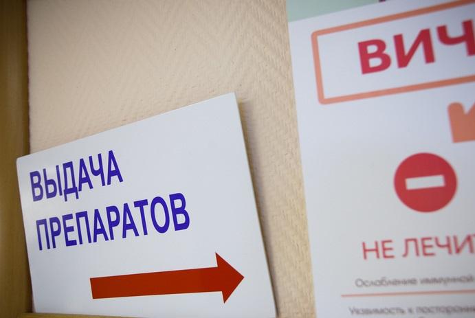 С начала года количество ВИЧ-инфицированных в Прикамье выросло почти на 20 %