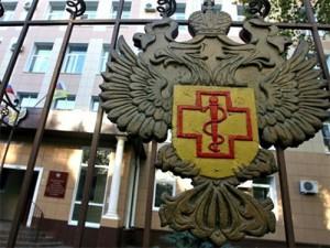 Роспотребнадзор сообщил об эпидемии ВИЧ в России