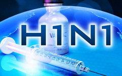 Минздрав РФ объявил о завершении эпидемии гриппа