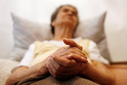 Ведущие ученые обвинили вирусы и бактерии в болезни Альцгеймера