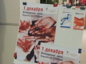 ВОЗ: В Самарской области эпидемия ВИЧ достигла высшей стадии