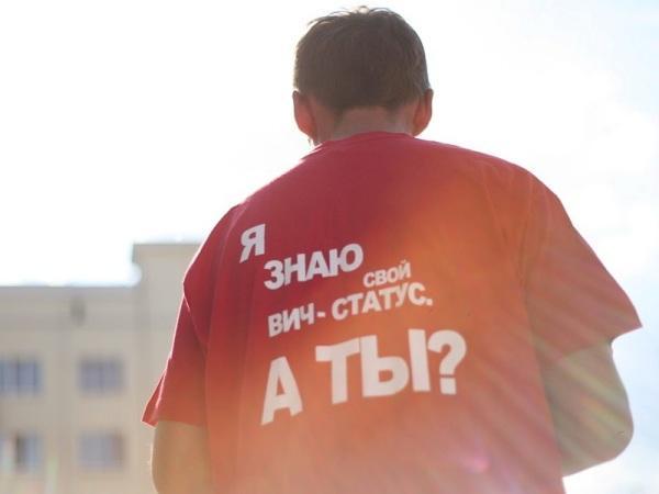 В Югре стартует экспресс-обследование на ВИЧ
