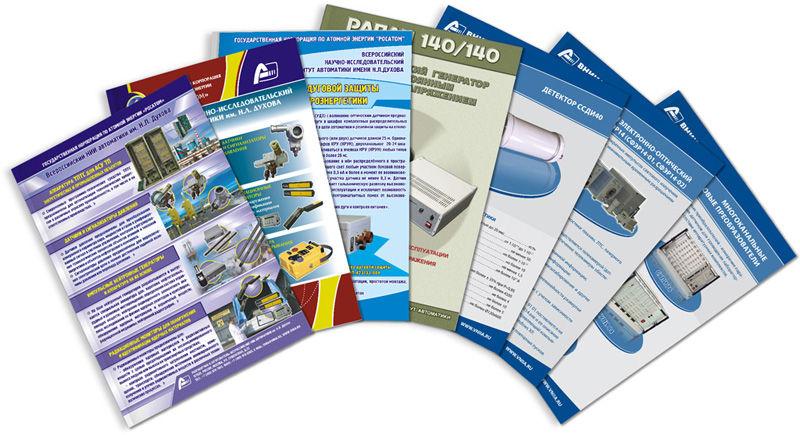 Полиграфия TST – высококачественная печатная продукция, оперативное изготовление, лояльные цены