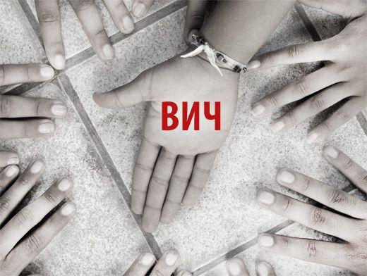 Молодежь против ВИЧ: 3 октября стартует всероссийский конкурс «В ритме жизни»