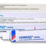 НИМИД – эффективное лечение воспаления суставов
