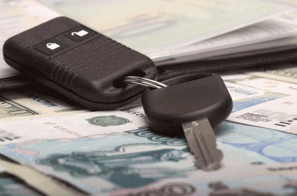 Как ускорить продажу автомобиля