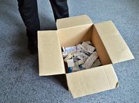 Пациентам с ВИЧ, переезжающим в Москву, предложили везти лекарства с собой из регионов