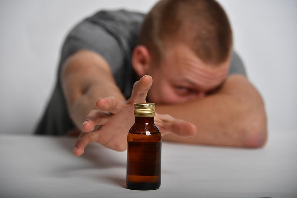 Лечение (кодирование) алкоголизма Владивосток