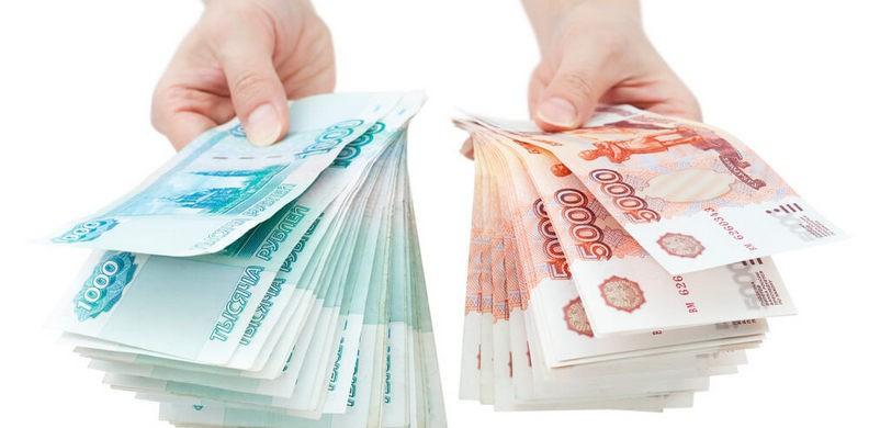 Как различаются кредиты в зависимости от банка?