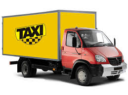 Услуга «Грузовое такси»