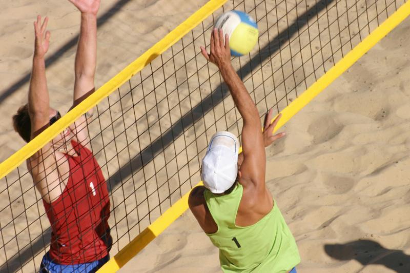 Основные параметры волейбольной сетки