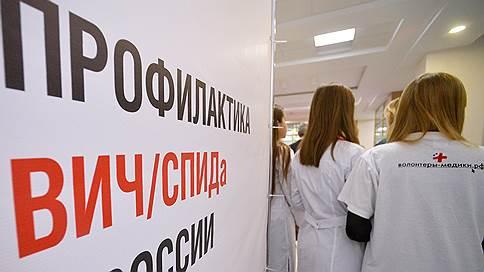 Минздрав законодательно запретит отрицать ВИЧ (и призывать отказываться от лечения)