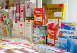 Лучшие лекарства от гриппа и других ОРВИ