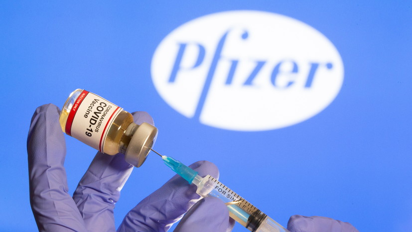 Разработчик Pfizer заявил о 95-процентной эффективности вакцины