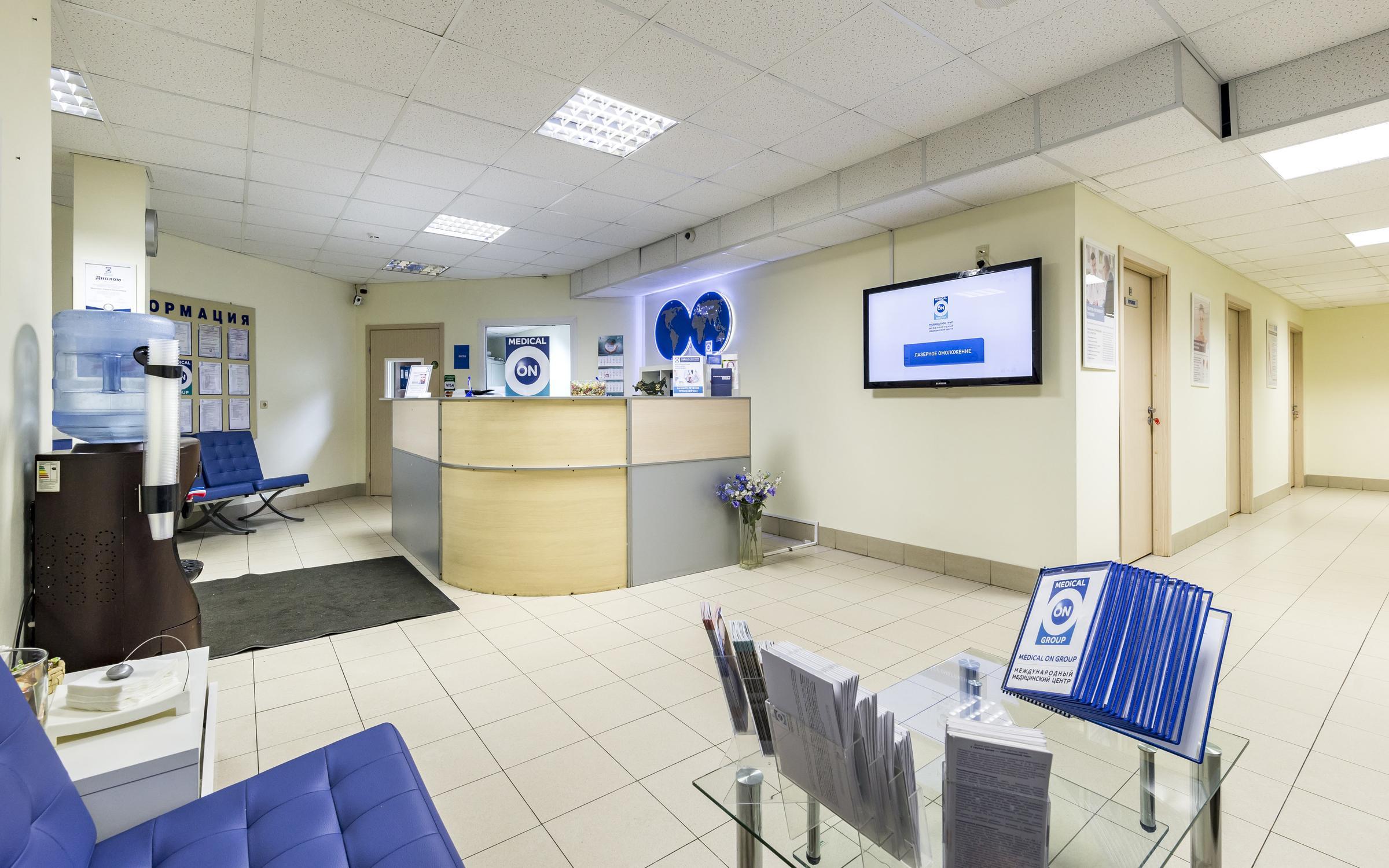 Медицинский центр Medical On Group