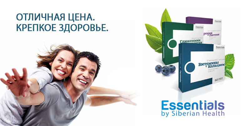 ESSENTIALS by Siberian Health